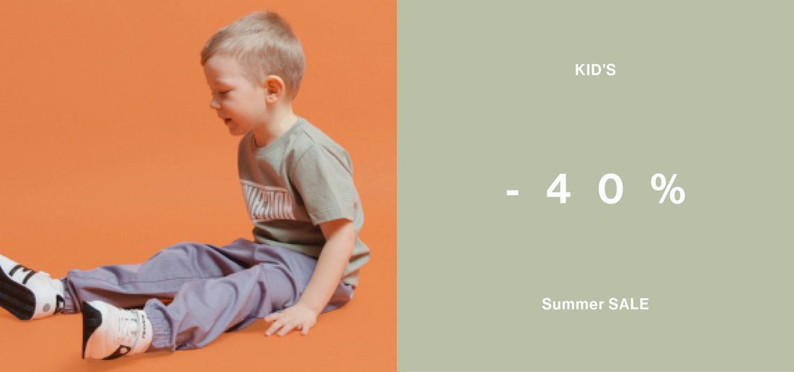 SUMMER SALE KIDS